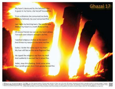 "Broadside of the poem ""Ghazal 17"" by Hafez, with translation by Roger Sedarat with art by Lisa Sette. The image is a photograph of a close up of a bonfire with logs and fire, shot from a low angle. The poem rests on top of the photograph where the fire is. Black and orange predominate."