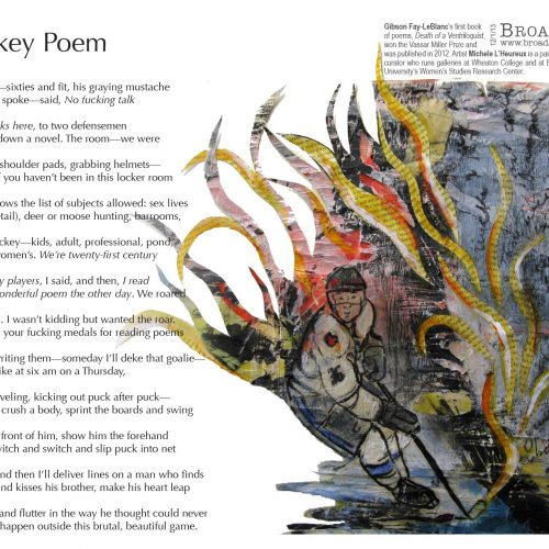 """Hockey Poem"" - Poem by Gibson Fay-LeBlanc, Art by Michele L'Heuruex - a Broadsided Press Collaboration"
