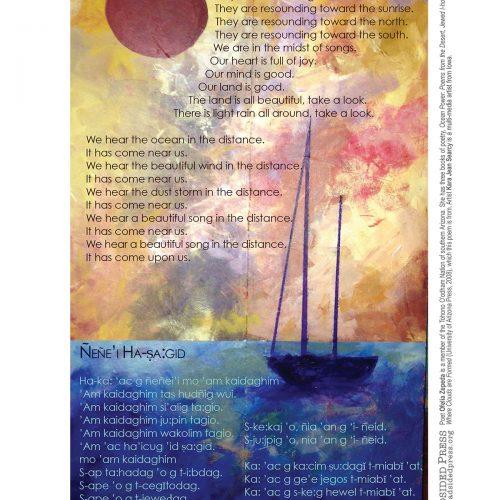 "Broadside of ""In the Midst of Songs""/""Ñeñe'i Ha-ṣa:gid,"" poem by Ofelia Zepeda with art by Kara Page."
