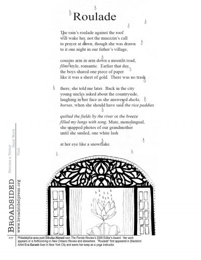 """Roulade"" - Poem by Dilruba Ahmed, Art by Eva Barash - a Broadsided Press Collaboration"