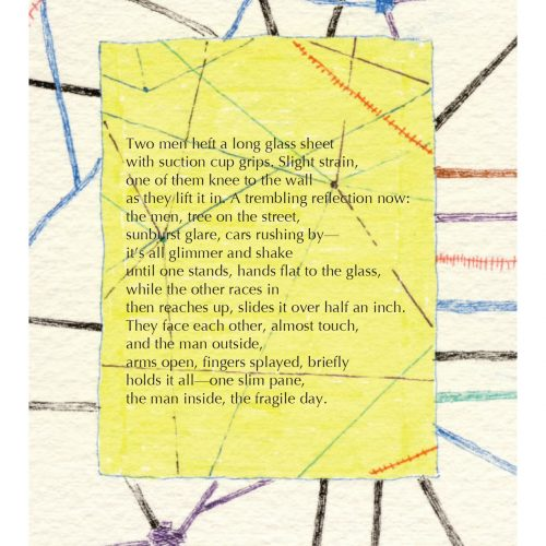 """Replacing the Window, Downtown Medford"" - Poem by Amy MacLennan, Art by Lochlann Jain - a Broadsided Press Collaboration"
