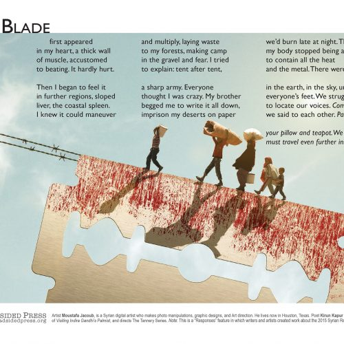 """The Blade"" - Poem by Kirun Kapur, Art by Moustafa Jacoub- a Broadsided Press Collaboration"