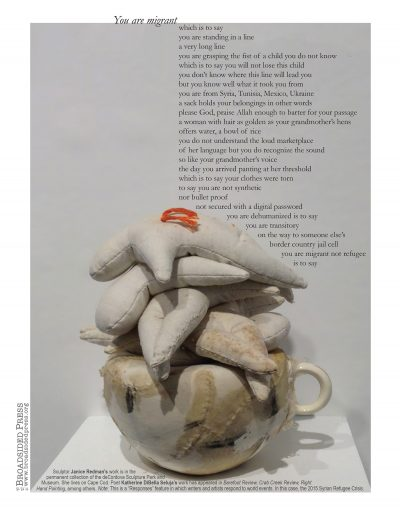 """Broadside of """"You are Migrant,"""" poem by Katherine Seluja with art by Janice Redman."""