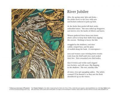 """Broadside of """"River Jubilee,"""" poem by Chanda Feldman with art by Sarah Tabbert."""