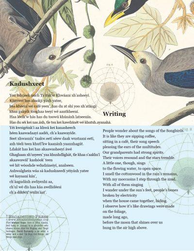 "Broadside of ""Kadushxeet""/""Writing,"" poem by Ishmael Hope with art by David Bernardy."