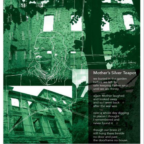 "Broadside of ""Mother's Silver Teapot,"" poem by Matthew Thorburn with art by Meghan Keane."