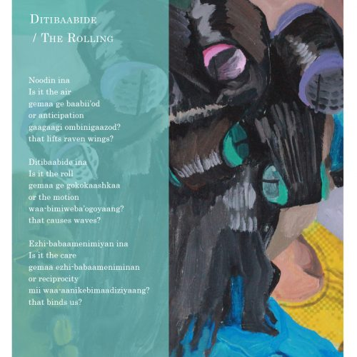 "Broadside ""Ditibaabide / The Rolling"", poem by Margaret Noodin with art by Meghan Keane."